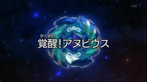 4D Episode 5 Title