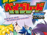 Bakuten Shoot Beyblade: Rising - Chapter 01