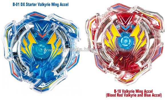 B-01-dx-starter-valyrie-wing-accel-et-b-18-recolored-blood-red-valkyrie-blue-accel