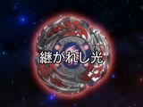 Beyblade: Metal Fury - Episode 46