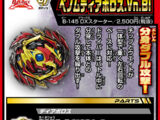 Erase Diabolos Vanguard Bullet