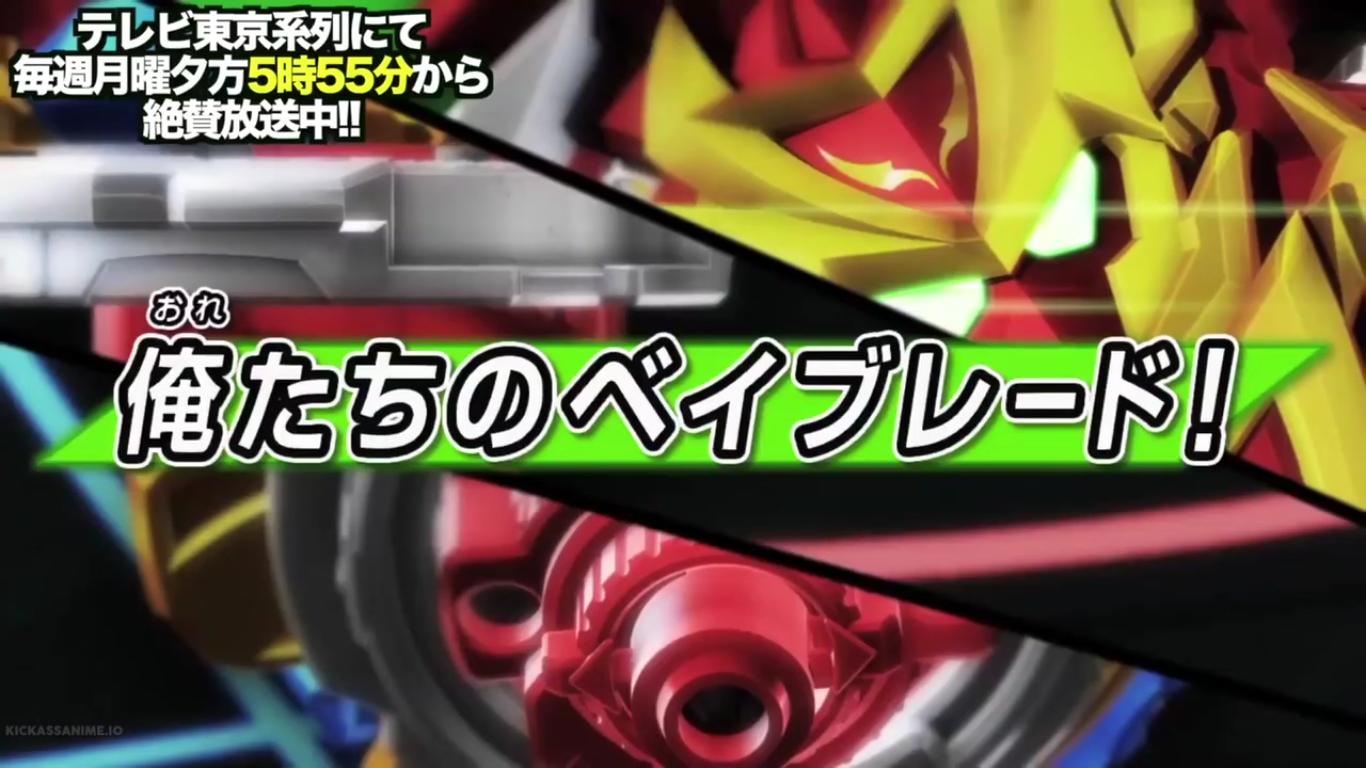 Beyblade Burst Turbo - Episode 48   Beyblade Wiki   FANDOM