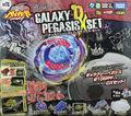 Galaxy Pegasus DX Set