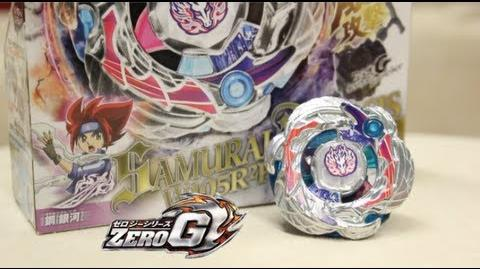 Beyblade Samurai Pegasis 105R2F BBG-26 - Unboxing & Review Giveaway - Beyblade ZeroG