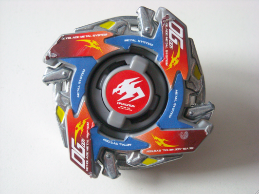 Dragoon Metal Storm Ultimate Version Beyblade Wiki Fandom