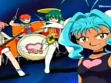 BEGA Band
