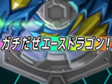 List of Beyblade Burst Rise episodes