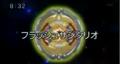 Flash Sagittario episode