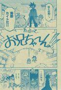 Kite manga2