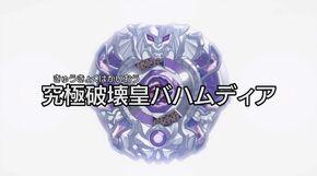 MetalFightBeybladeZero-G-Episode35TheEmperorofUltimateDestructionBahamdia
