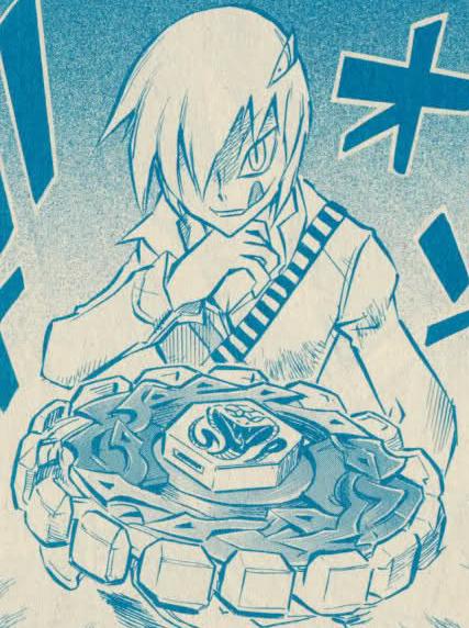 Reiji Mizuchi (Manga) - Beyblade Wiki - FANDOM powered by ...