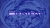 Screenshot (686)
