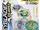Kerbeus K2 & Yegdrion Y2 Dual Pack