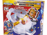 Beyblade Burst Cho-Z Battle Set