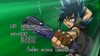 Beyblade 4D Opening 2 Kyoya launches Fang Leone