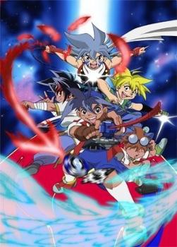 Beyblade First Anime Series