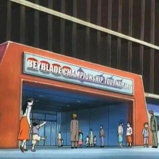 Stadium Eingang