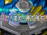 Beyblade Burst Rise - Episode 23