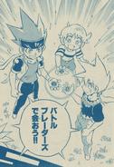 Ginga, Kyoya and Kenta Manga