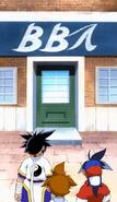 Britischen Vertretung der BBA
