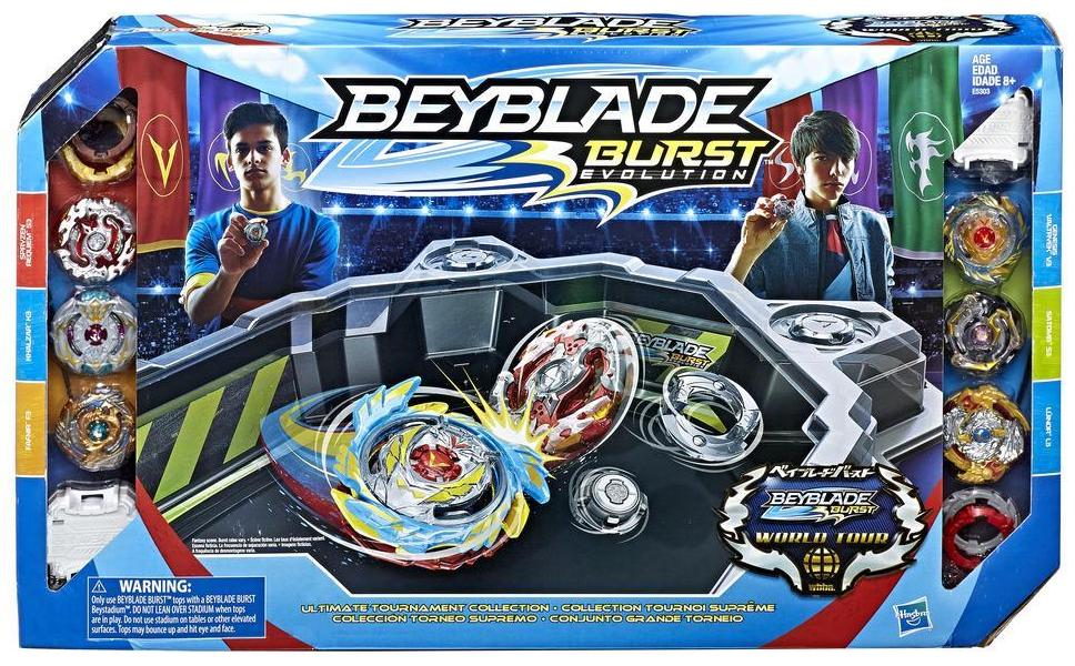 Ultimate Tournament Collection Beyblade Wiki Fandom