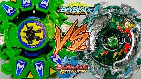 Beyblade BATTLE!! Draciel G vs Kaiser Kerbeus L.P. (G Revolution vs Burst)
