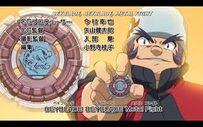 Benkei Zeigt seinen Beyblade