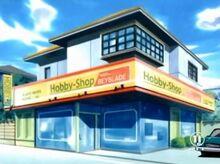 Hobby shop1