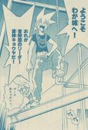 Kyoya first Manga appearance