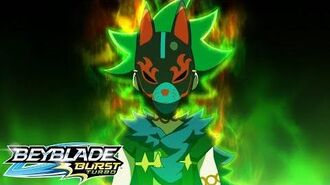 BEYBLADE BURST TURBO Episode 18 Ghost Ship! Adventure on the High Seas!