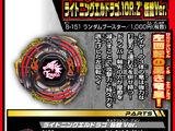 Lightning L-Drago 10Reach Zephyr'