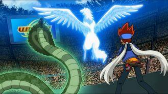 Pegasus32