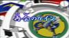 V-Force - 18 - Japanisch