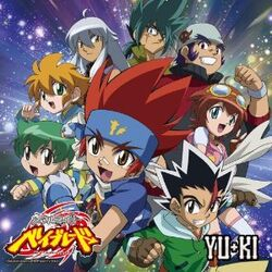 Metal Fight Beyblade Single