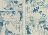 Ginga and Ryutaro