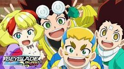 BEYBLADE BURST RISE Episode 1 Part 1 Ace Dragon! On the Rise!
