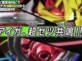 Beyblade Burst Turbo - Episode 50