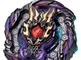 Dread Bahamut 7Wall Orbit Metal Gen