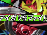 Beyblade Burst Turbo - Episode 49
