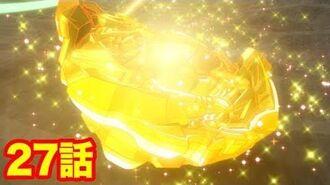 Beyblade Burst GT Episode 27