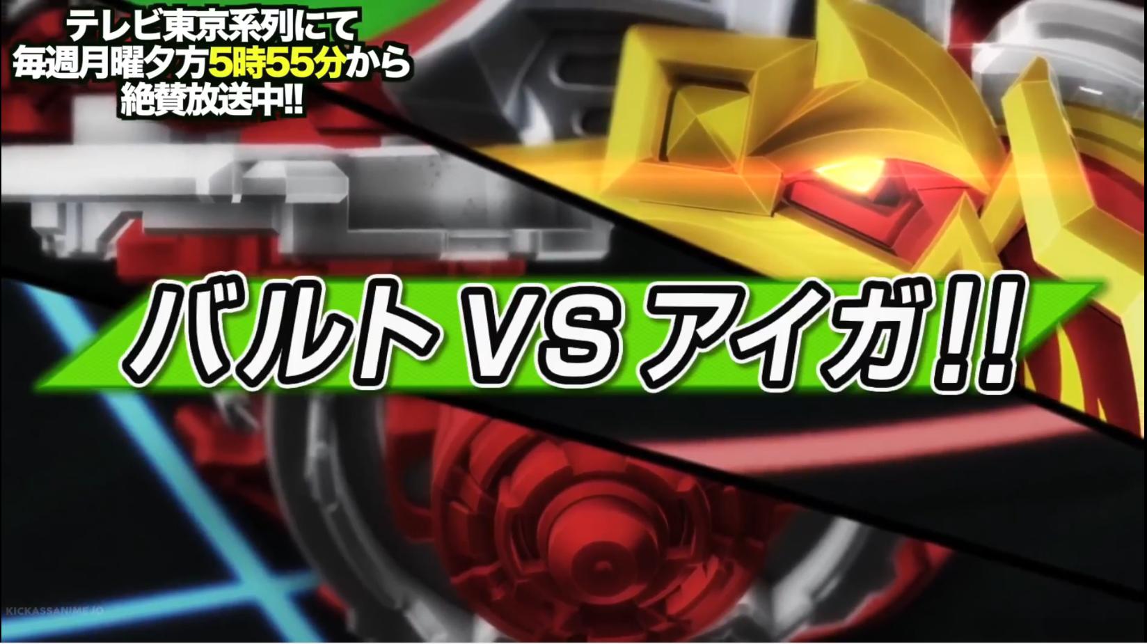 Beyblade Burst Turbo - Episode 28 | Beyblade Wiki | FANDOM powered