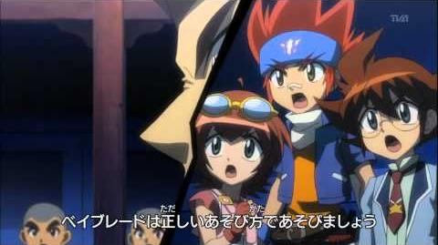 Beyblade 4D - Episode 8 The Crimson Flash - Preview