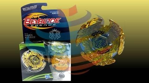 Beyblade Legends BB-99 Hades Kerbecs BD145DS Review Unboxing Giveaway Expires Aug 13th 2014