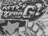 Metal Fight Beyblade: Zero-G - Chapter 05