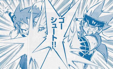 Image - Ginga vs Zeo Manga.png | Beyblade Wiki | FANDOM ...