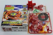 Available-until-Jan-6-Takara-Beyblade-Starter-Dragoon