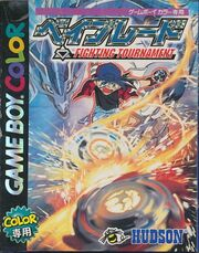 GameBoyColorBeybladeFightingTournament