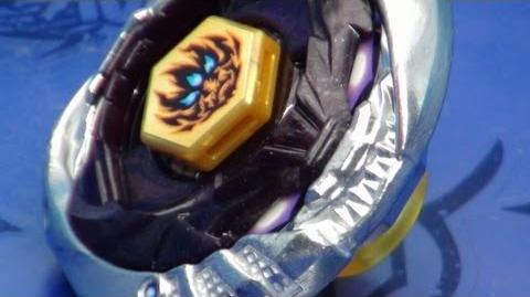 Beyblade BB-118 Phantom Orion B D ベイブレード
