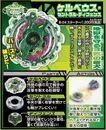 K CD Info