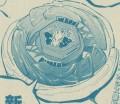 120px-StormPegasis105RF Manga